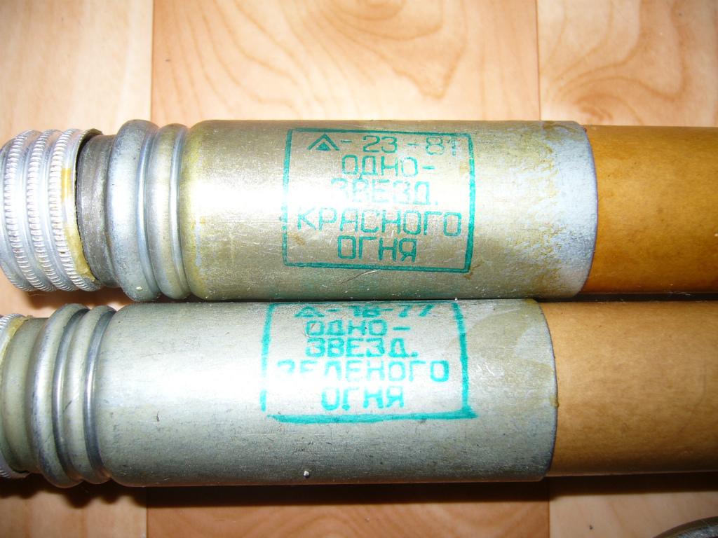P1080358